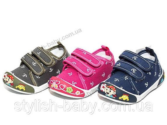 4088730dc Детская обувь оптом. Детские кеды бренда Super Gear (рр. с 19 по 24 ...