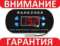 Терморегулятор w1308 термостат термореле + выносной датчик
