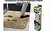 Быстро впитывающий при дверный коврик «Clean Step Mat», фото 2