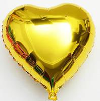 """Воздушный шар сердце золотое  (18""""-45см) фольга, Flexmetal"""
