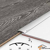 Порог алюминиевый полукруглый 40х5.4мм AS Серебро длина 0.9 метра