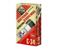 "АРТИСАН С-34 Минеральная декоративная штукатурка ""короед"" 2,5 мм. 25 кг."