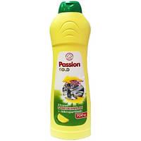 Молочко для чищення Passion Gold 700мл лимон