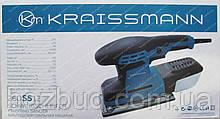 Вибрационная машина Kraissmann 260SS12