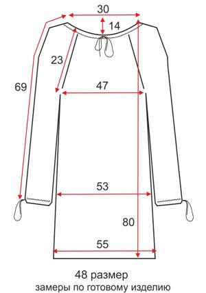 Туника с рукавом реглан длинная - 48 размер - чертеж
