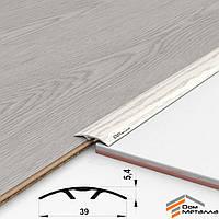 Порог алюминиевый полукруглый 40х5.4мм СЕКВОЯ длина 0.9 метра
