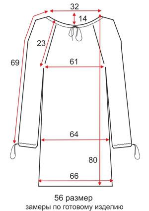 Туника с рукавом реглан длинная - 56 размер - чертеж