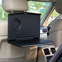 Автомобильный столик для автокресла универсальный Премиум класса
