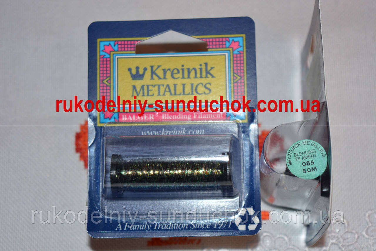 Kreinik BF 085 (blending filament)