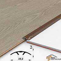 Порог алюминиевый полукруглый 30х5.4мм ОРЕХ длина 0.9 метра
