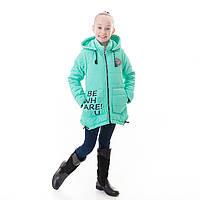 Детская демисезонная оригинальная куртка-жилет для девочки Изабелла Разные цвета