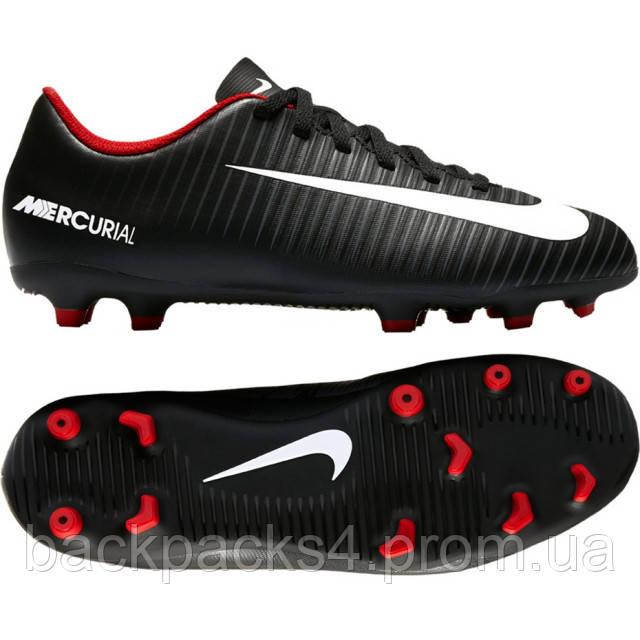 988fe93b Футбольные мужские бутсы Nike Mercurial Vortex III FG - Sports-Life в Киеве