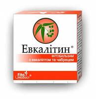 Фитобальзам «Эвкалитин с эвкалиптом и чабрецом» 20мл.Фитопродукт