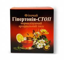 Фиточай № 15 Гипертония-Стоп 20шт.Фитопродукт