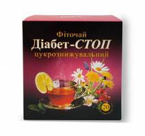 Фиточай № 13 Диабет-стоп 20шт.Фитопродукт