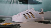 Кроссовки Adidas Superstar белые с золотистыми полосками. Живое фото (Реплика ААА+)