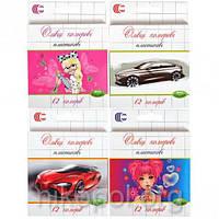 """Набор цветных карандашей White Night mini """"С"""", 12 цветов, фото 1"""