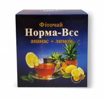 Фиточай № 4 Норма-Вес с ананасом и лимоном 20шт.Фитопродукт