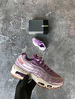 Кроссовки Nike Air Max 95 Cobblestone. Живое фото. Топ качество! (аир макс)