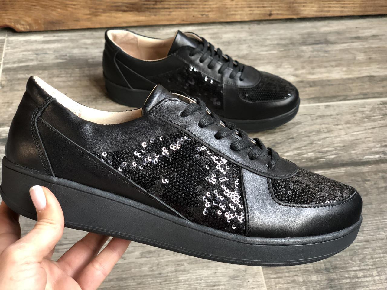 Кроссовки №471-5 черная кожа+пайетки (21801 черн идеал)
