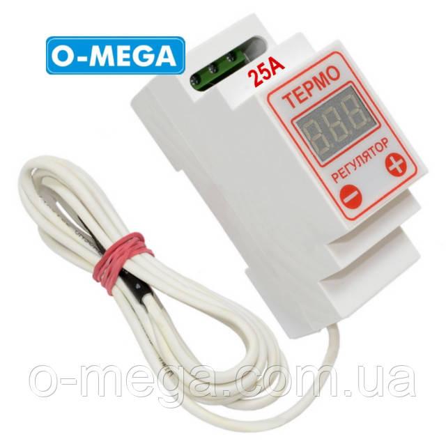 Терморегулятор цифровой ЦТРД5-2ч (-55...+125)
