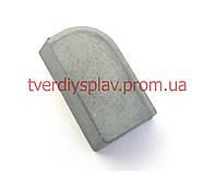 Напайная твердосплавная пластина 10571 Т5К10 ГОСТ 25396-90