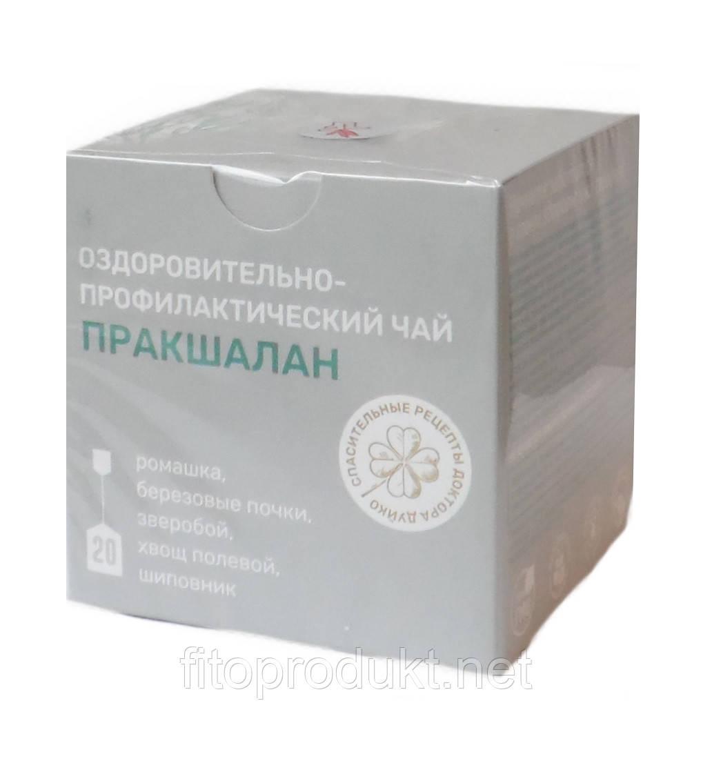 Пракшалан Фиточай для очистки организма от шлаков, 20 пакетиков Тибетская формула
