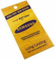 Аккумулятор Samsung high copy (New Design) 80% емкости Фирменная упаковка