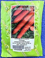 Семена моркови 100гр сорт  Вита лонга (121784)