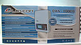 Сервомоторный Стабилизатор напряжения Luxeon EWS10000, фото 2