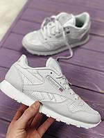 Кроссовки Reebok Classic white. Живое фото (рибок классик)