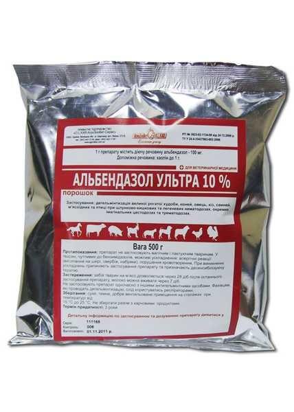 Альбендазол Ультра 10% 1 кг (O.L.KAR.) антигельминтик широкого спектра действия