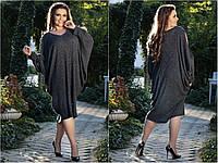 Женское вязаное платье Летучая Мышь (42-48, 50-58)