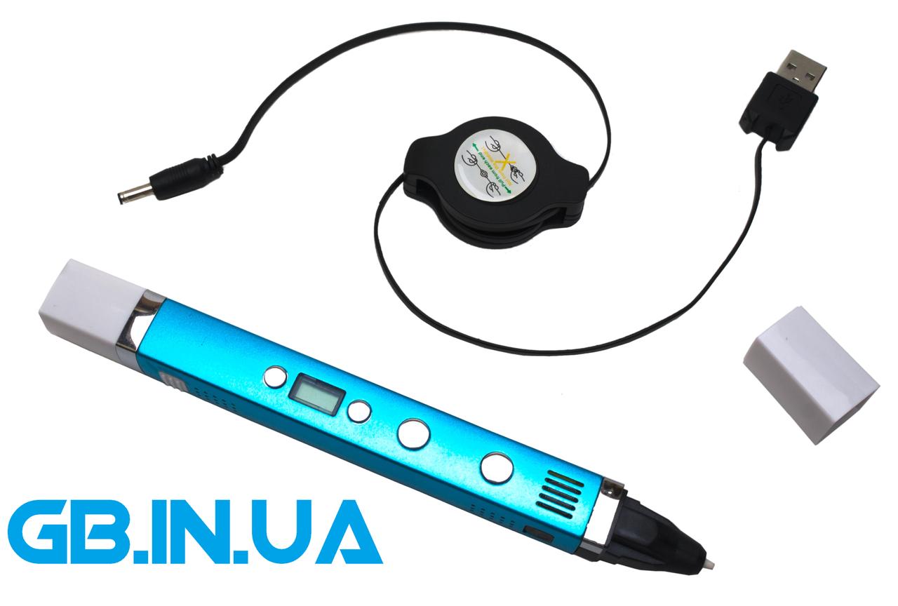Оригинальная железная 3D 3д ручка MyRiwell 3 4 поколения RP100C c LED