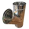 Тройник 45° для дымохода d 120 мм; 0,5 мм из нержавеющей стали AISI 304 - «Версия Люкс», фото 2