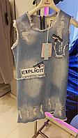 Джинсовое платье RAW