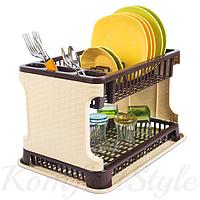 Сушка для посуды двухъярусная Ротанг, фото 1