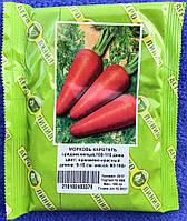 Семена Моркови сорт Каротель 100 гр (380557307)