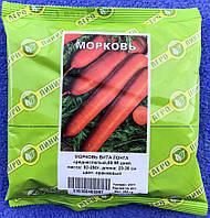 Семена моркови сорт Вита лонга 500гр ТМ Агролиния (646370845)