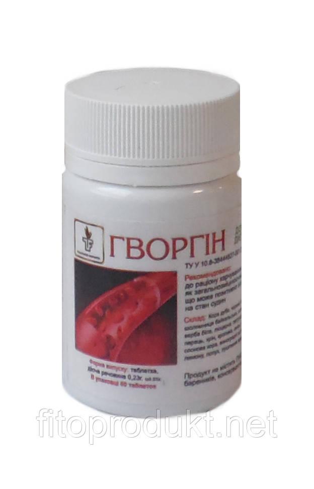 Гворгин БАД для профілактики атеросклерозу судин №60 Тибетська формула