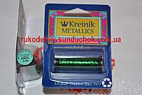 Kreinik BF 008HL (blending filament)
