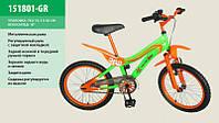 """Велосипед детский двухколесный 7Toys """"Extreme"""" 18"""" (151801-GR/BK)"""