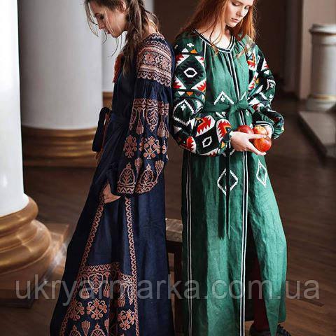 Стильні вишиванки 2018  Де купити якісний вишитий одяг . Статті ... bf9262da7537b