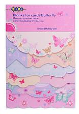 Заготовка для открыток, Butterfly, 10.2*15,3 см, Zibi, ZB.18215-AF, 907103
