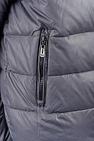 Куртка мужская спортивная, пуховик №249KF001 (Серый)