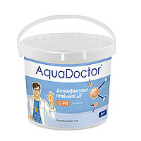 Медленный хлор для бассейна С90Т-1 кг Аквадоктор