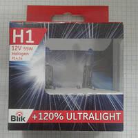 Лампа H 1 12V 55W P14.5s Галоген +120% комплект BLIK 56785z