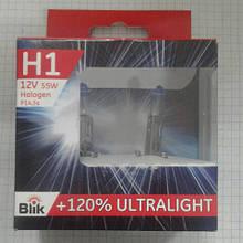 Лампа H 1 12V55W P14.5s Галоген +120% комплект BLIK 56785z