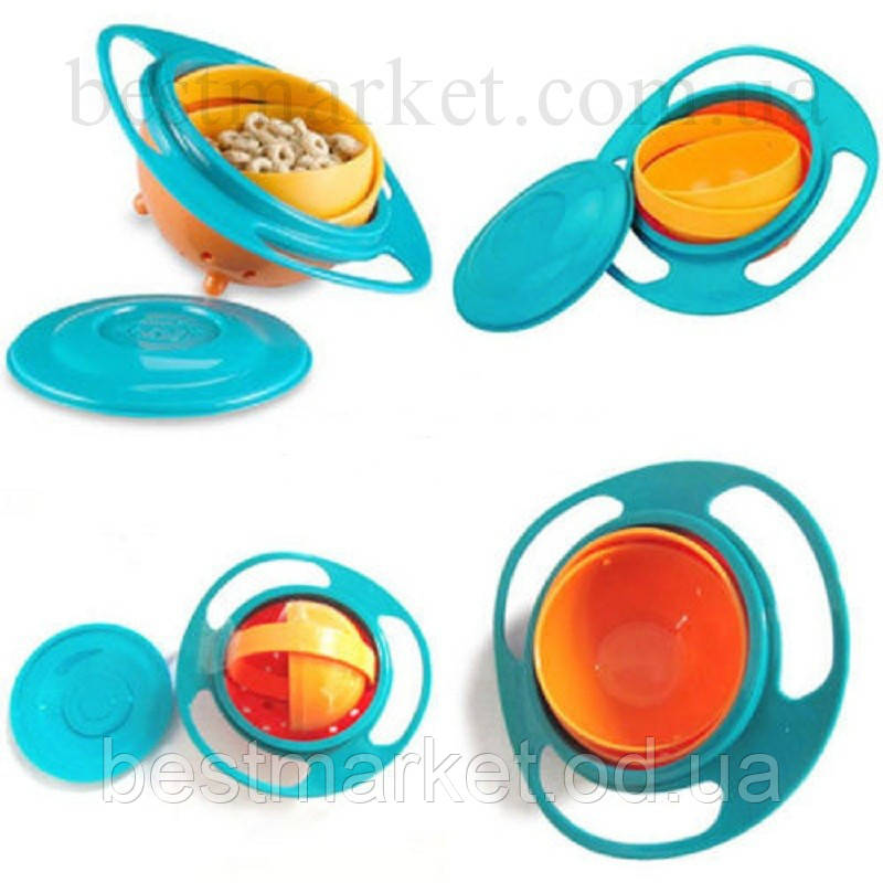 Тарелка Непроливайка Universal Gyro Bowl для Детей