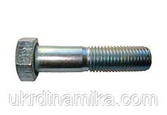 Болты с мелкой резьбой М10х1,25 DIN 960  , фото 2